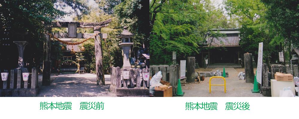 笛田神社正面