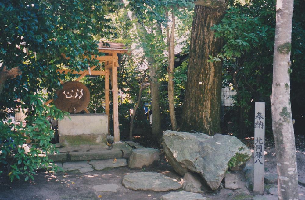 笛田神社手水場