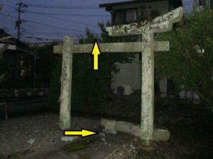 熊本地震畑中天満宮被害