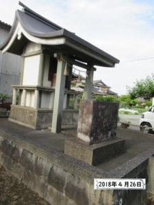 笛田神社熊本地震から2年後畑中天満宮