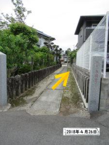 笛田神社熊本地震から2年後稲葉神社