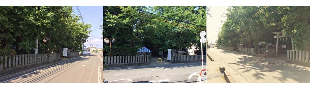 笛田神社 道路から見た写真