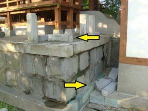 熊本地震出仲間神社被害