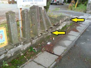 熊本地震稲葉神社被害