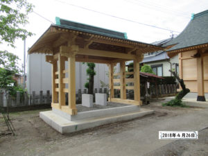 四才町神社 熊本地震2年後
